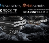 darkrock-tf_banner