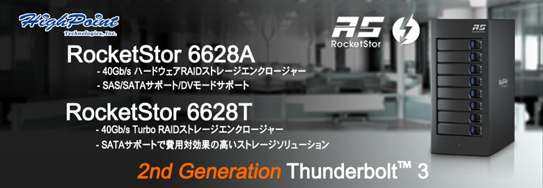 rs6628_banner780