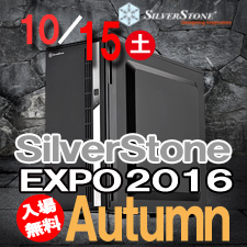 SilverStone Expo 2016 Autumn開催