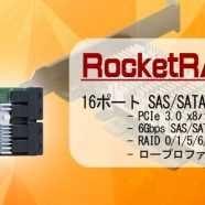 RocketRAID 2840A
