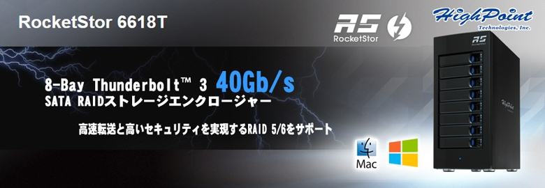 rs6618t_banner780