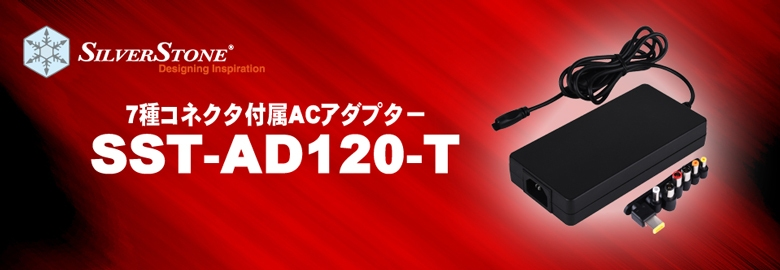 sst-ad120-t_banner780