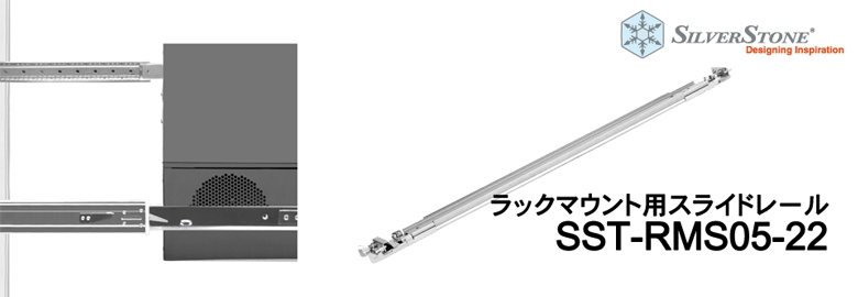 sst-rms05-22_banner780