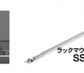 sst-rms05-22_banner959