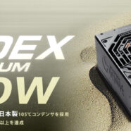 LEADEX TITANIUM 1000W
