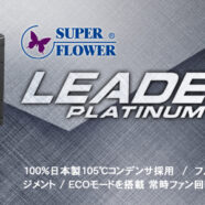 LEADEX PLATINUM SE