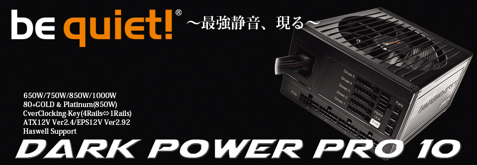 DARK POWER PRO 10 Series