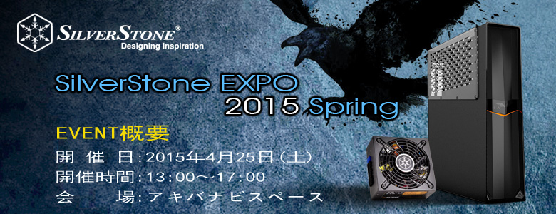 ss_event_20150425_780